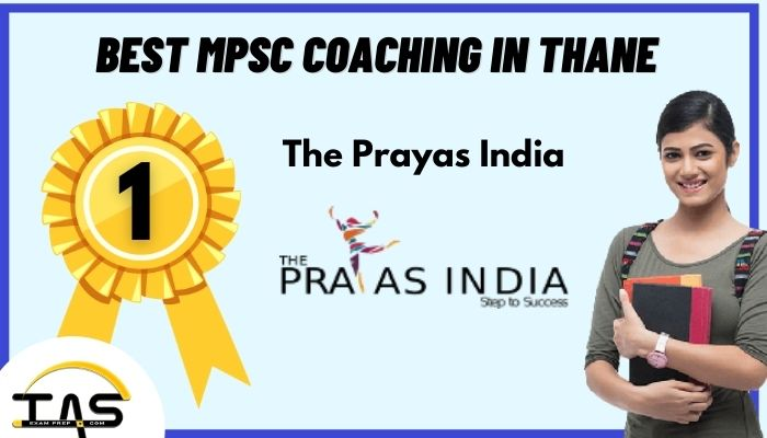 Top MPSC Coaching in Thane