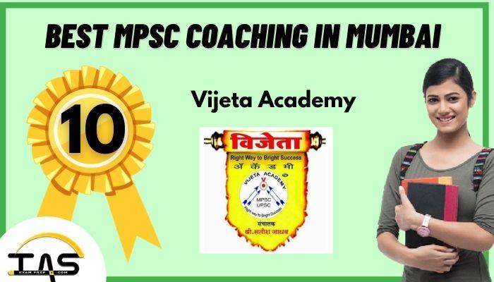 Top MPSC Coaching in Mumbai